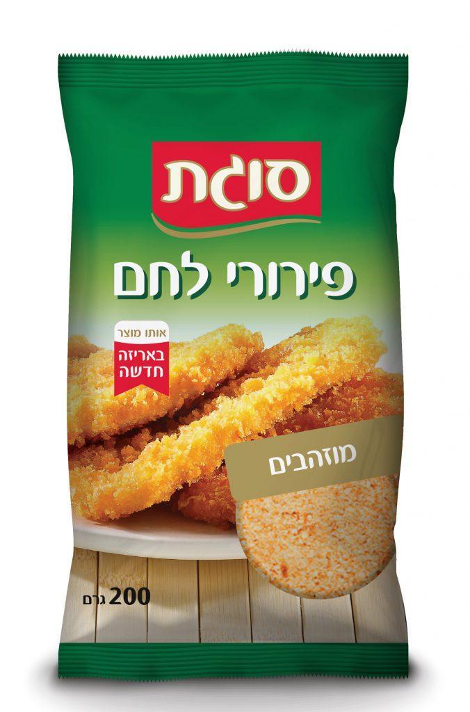פירורי לחם מוזהבים