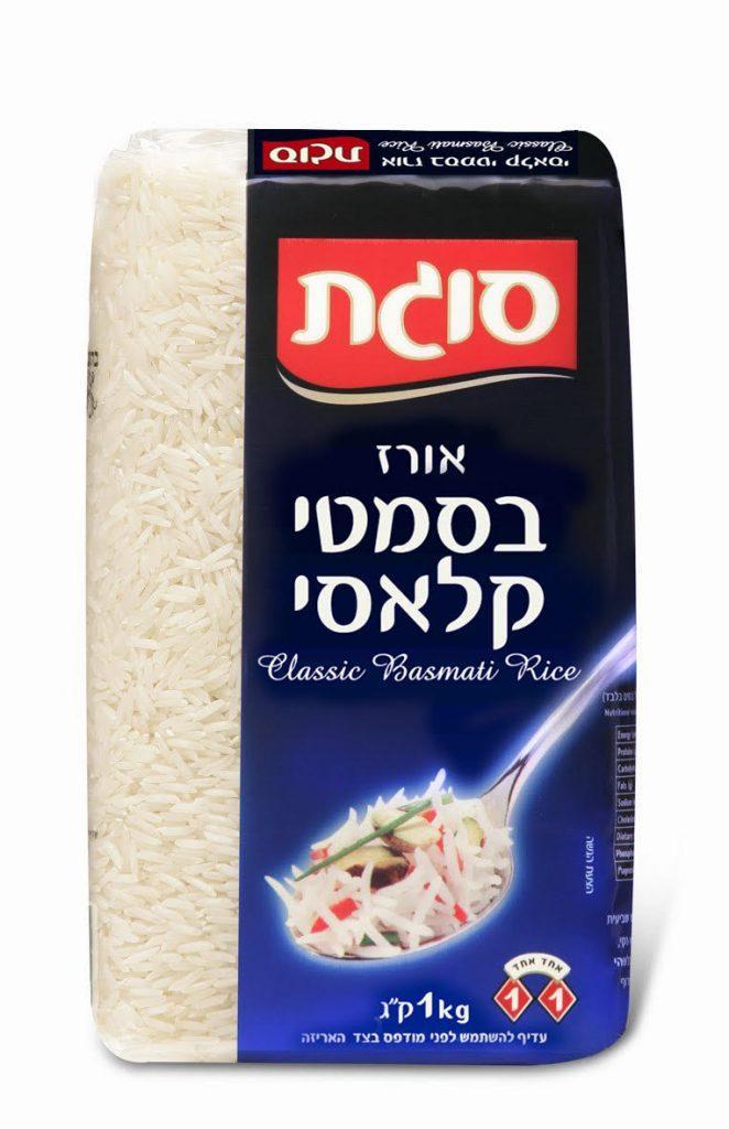 אורז בסמטי קלאסי