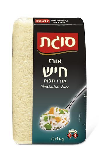 אורז חיש