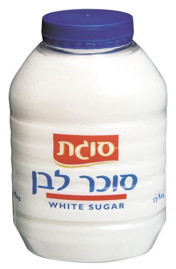 סוכר לבן בצנצנת