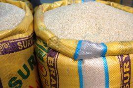 אורז עגול מלא