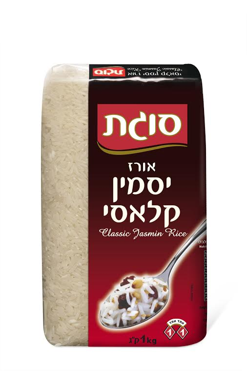 אורז יסמין קלאסי
