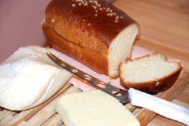 'פינידו' - לחם או לחמניות גבינה מבולגריה