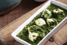 פאלאק פניר: גבינה ברוטב תרד הודי