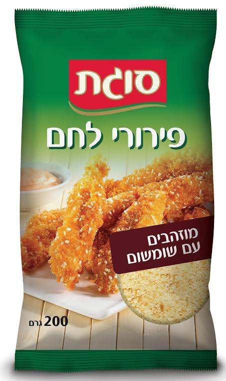 פירורי לחם מוזהבים עם שומשום