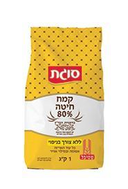 קמח חיטה 80% ללא צורך בניפוי