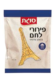 פירורי לחם בסגנון צרפתי