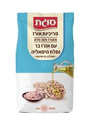 פריכיות אורז מאורז חום מלא עם אורז בר ומלח הימאליה