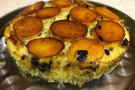 אורז פרסי עם תפוחי אדמה פריכים