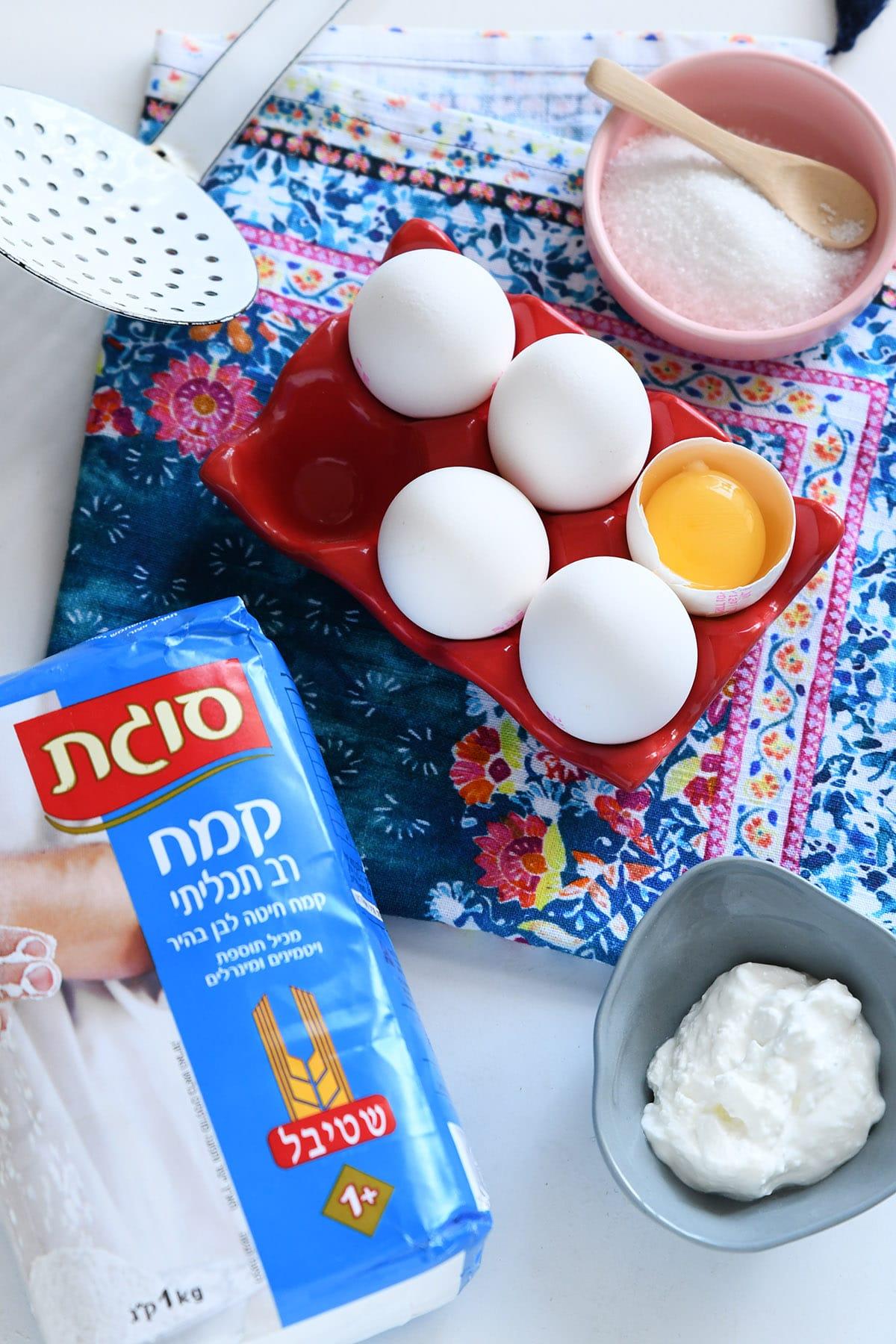 חומרים להכנת סופגניות הונגריות